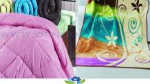 Pendik Battaniye Yıkama